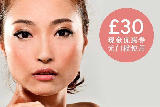 Picosure asian skin model graphic