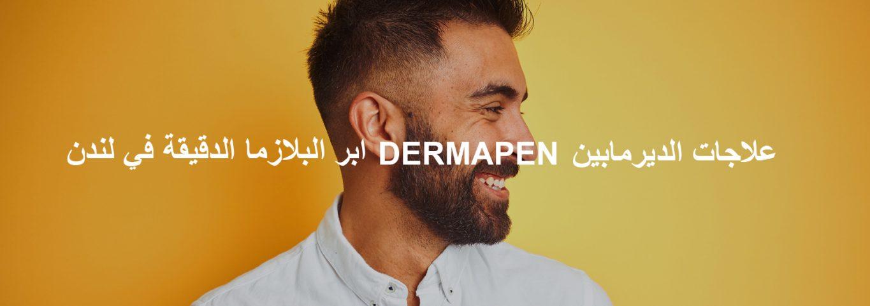 Arabic man in yellow background