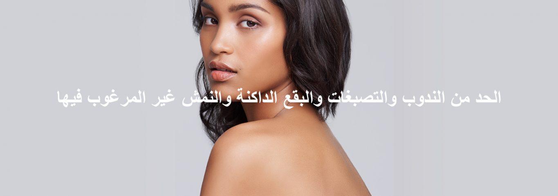 Potrait picture of Arabic lady